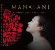 CD (MANALANI)