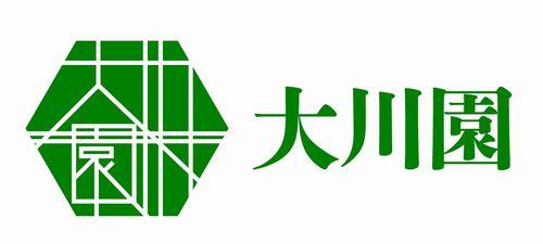 日本茶・八街産落花生・千葉県産海苔・千葉名産品の専門店 大川園