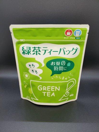 特上緑茶ティーバッグ
