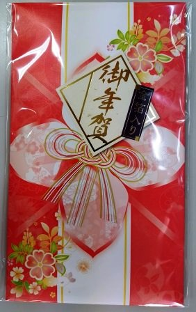 静岡県産 金粉入り御年賀茶