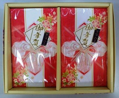 静岡県産 金粉入り御年賀茶 2本セット