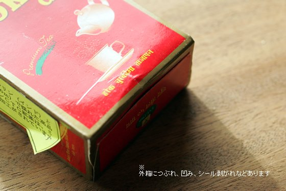 CTC紅茶 TOKLA TEA Gold(100g)