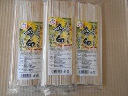 菊いもうどん(乾麺)200g