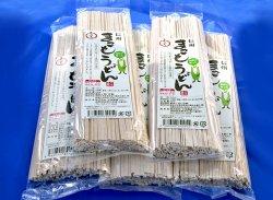 まこもたけうどん(乾麺) 200g