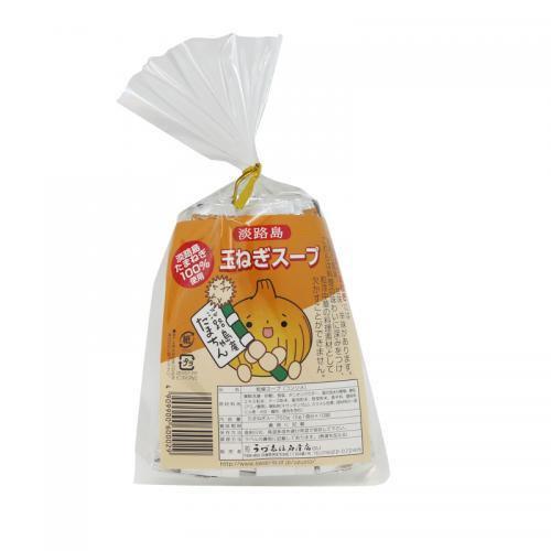 たまちゃんのオニオンスープ(コンソメ)袋 スティック10袋入り