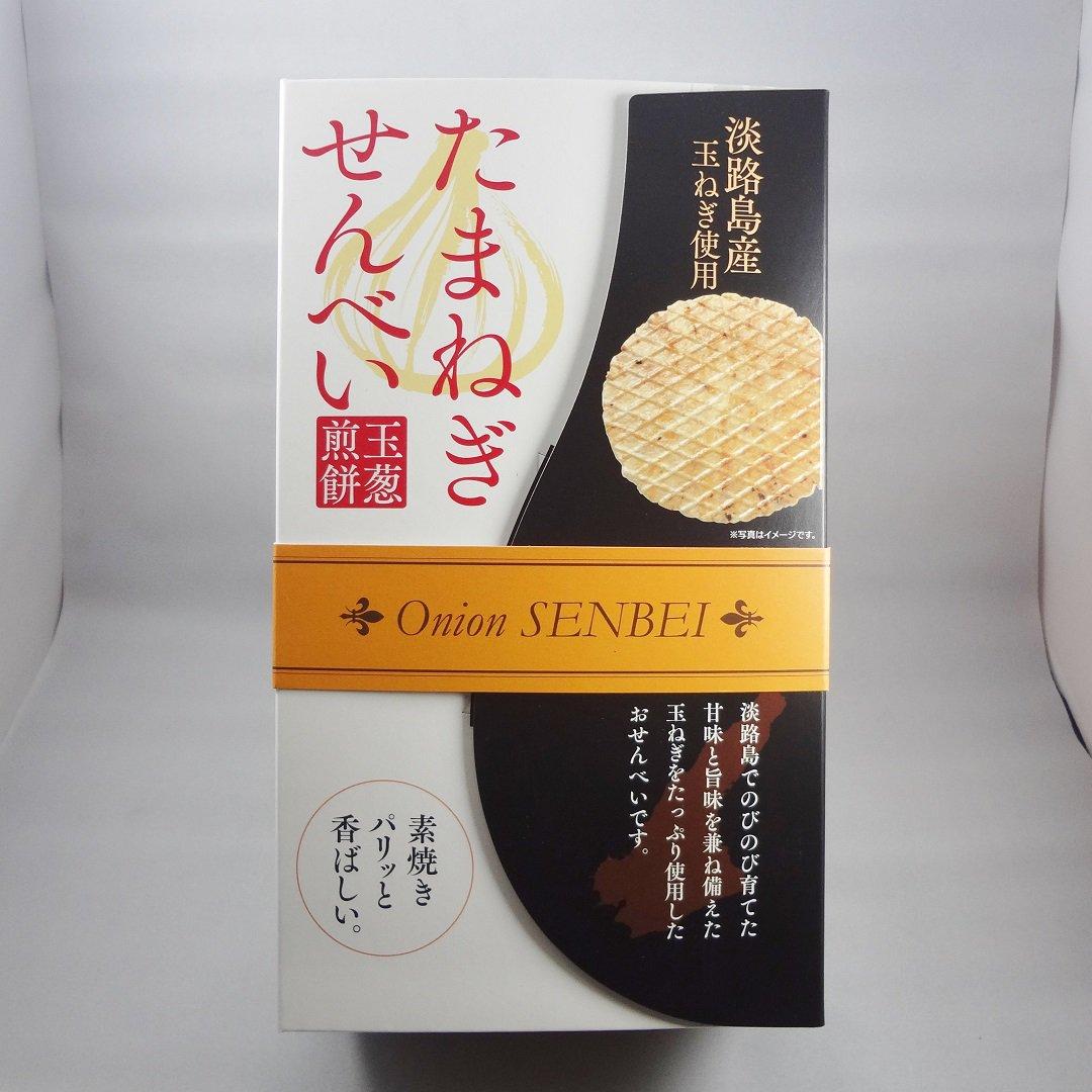 たまねぎせんべい【素焼き】箱入り (1枚×25袋)