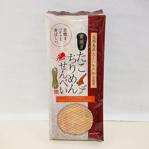たこちりめんせんべい【素焼き】 袋入り (1枚×15袋)