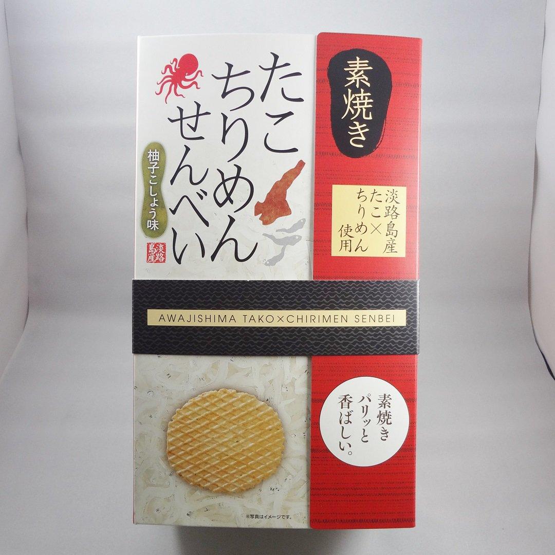 たこちりめんせんべい【素焼き】箱入り (1枚×25袋)