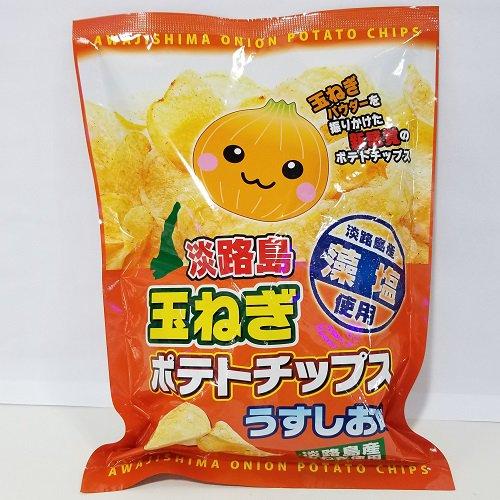 淡路島 玉ねぎポテトチップス【うすしお味】