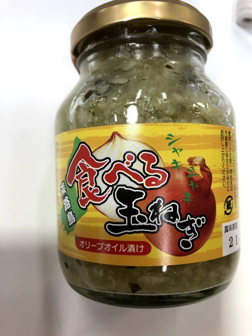 淡路島食べる玉ねぎオリーブオイル漬け175g