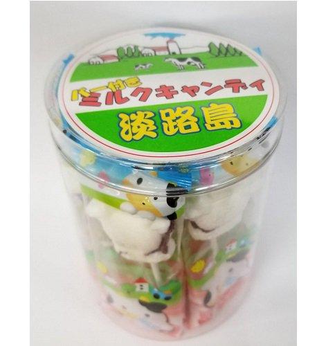 淡路島バー付きミルクキャンディ(ブルーベリー味)