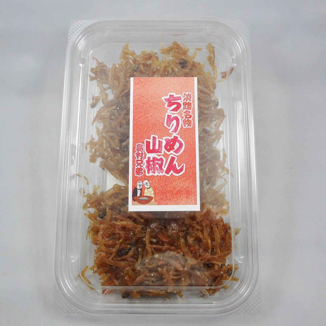 淡路島産 ちりめん山椒 80gパック(佃煮)