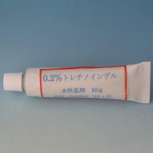期間特価品:0.2%トレチノイン水性ゲル10gチューブ