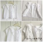 子供服型紙  KP-161 フリルのプルオーバー