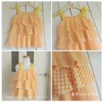 子供服・婦人服型紙  KP-162 フレアーフリルのキャミ