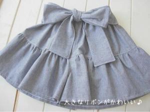 子供服型紙 KP-89  フリフリ★ショートパンツ