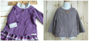 子供服型紙  KP-96  ポンチョ風カーディガン
