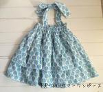 子供服型紙  KP-149 サマーワンピース