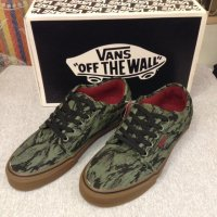 VANS CHUKKA LOW PRO SKATE TEAM MODEL JUNGLE CAMO/GUM