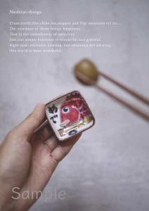 [稲葉カヨ]<br> 福々うつわのポストカード<br>-Medetai-things
