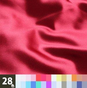 プラチナサテン生地 122cm巾 全28色 ¥1100/m(税抜)