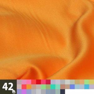 ミルキーサテン生地 122cm巾 全42色 ¥930/m(税抜)