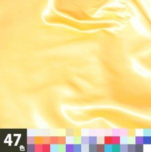 サファイヤサテン生地 112cm巾 全47色 ¥930/m(税抜)