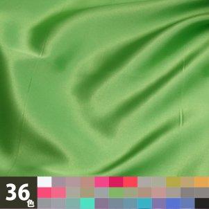 パパラチアサテン生地 92cm巾 全36色 ¥925/m(税抜)