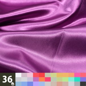 インペリアルサテン生地 92cm巾 全36色 ¥930/m(税抜)
