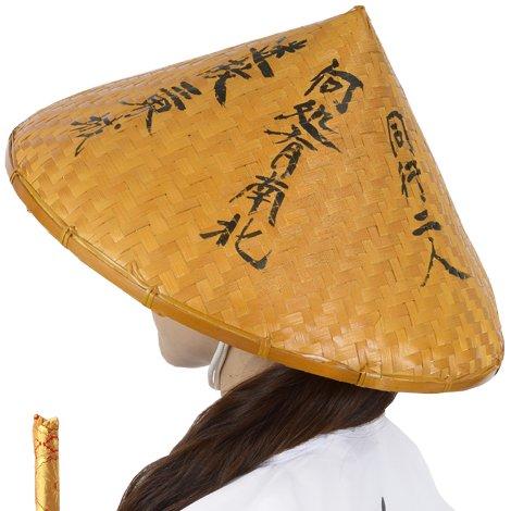 竹笠(小) 柿渋風