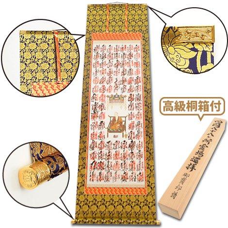 表装 中金 蓮華紋