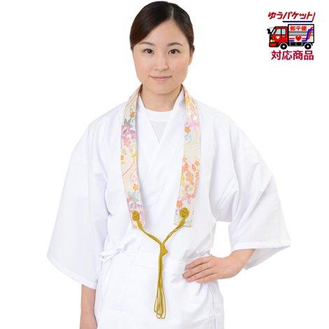 輪袈裟 (四国遍路日本遺産認定記念版)