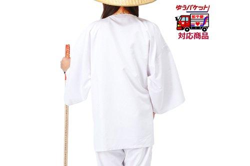 着用白衣 無地 (背文字無し 袖付き)