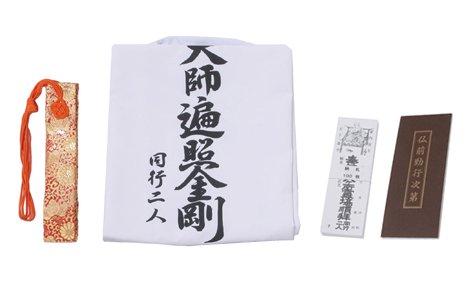 お手軽 白衣セット 【新・軽爽白衣】