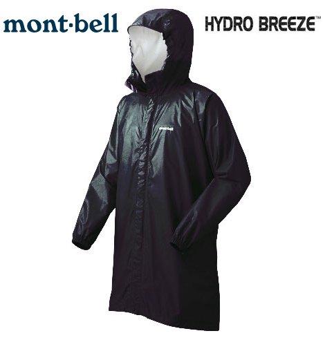mont-bell パックラップレインコート ブラック