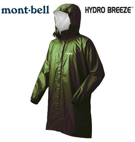mont-bell パックラップレインコート ライトタイム