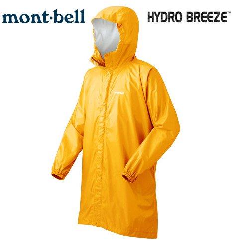 mont-bell パックラップレインコート サンフラワー