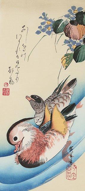池中おし鳥