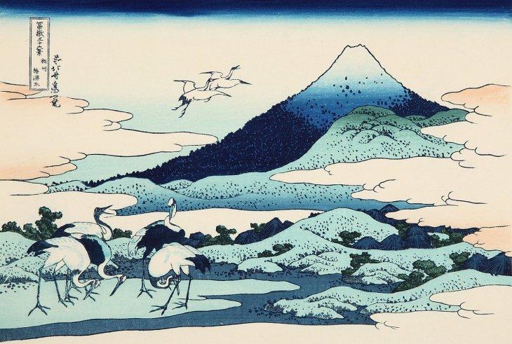 Umezawa in Sagami Province