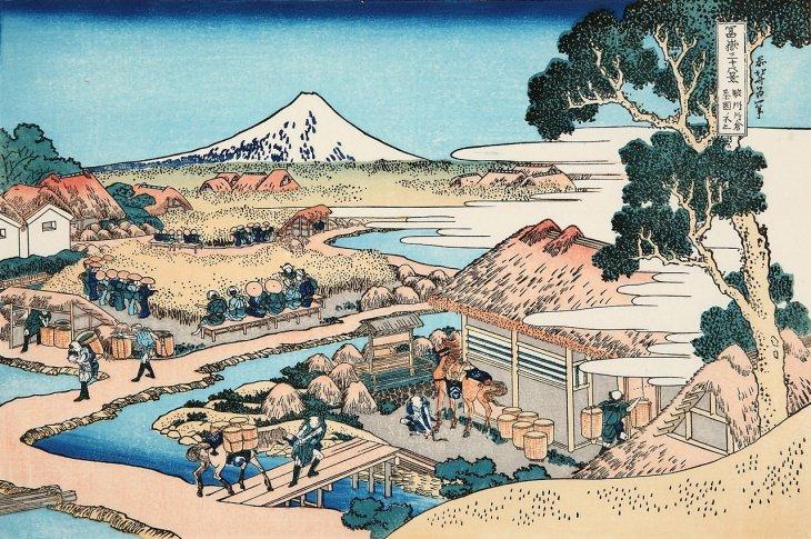 駿州片倉茶園の不二