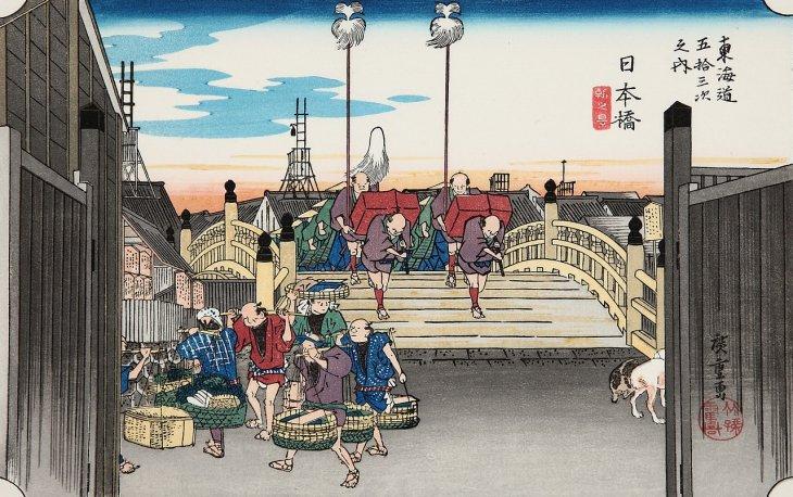 Nihon-bashi Bridge