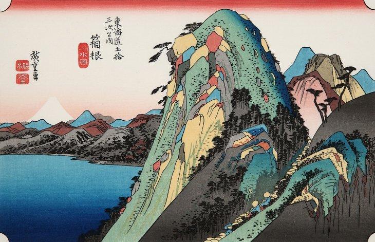 箱根 湖水図
