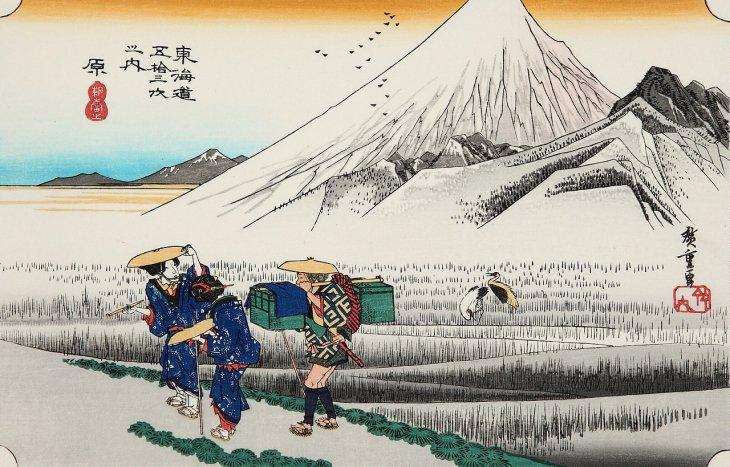原 朝の富士