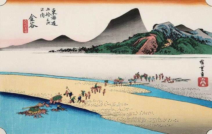 金谷 大井川遠岸