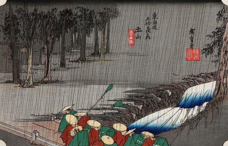 土山 春の雨