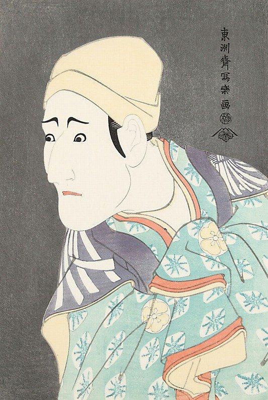 八世森田勘弥の駕舁鶯の治郎作