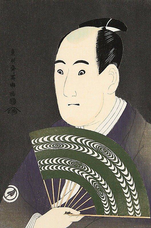 三世沢村宗十郎の大岸蔵人
