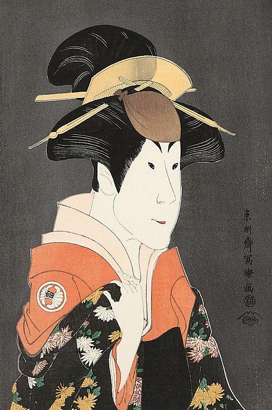 二世瀬川富三郎の大岸蔵人の妻やどり木