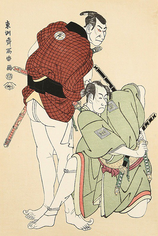 市川男女蔵の関取雷鶴之助と二世大谷鬼次の浮世土平