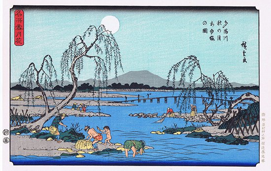 多摩川秋の月あゆ猟の図(額装)
